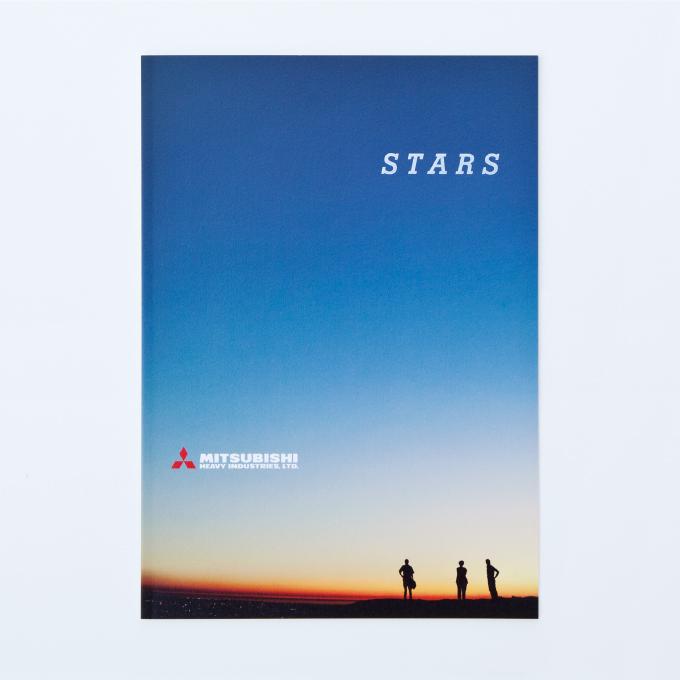 mhi_stars_6
