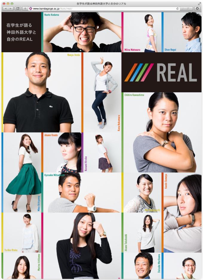 kanda_real_2